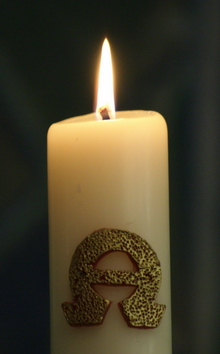 The 2009 St Margaret's Paschal candle